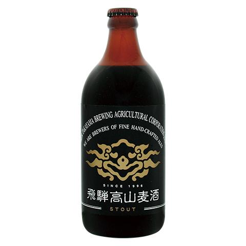 飛騨高山スタウト 500ml瓶