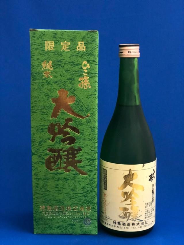 ひこ孫 純米大吟醸 720ml