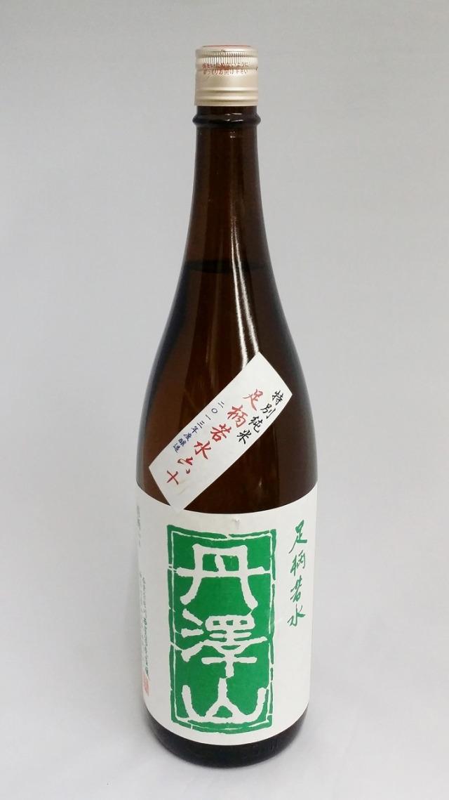 丹沢山 特別純米 若水60%