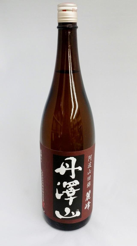 丹澤山 純米酒 阿波山田錦 麗峰 火入
