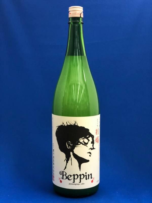 鯉川 純米吟醸 Beppinつや姫 うすにごり新酒