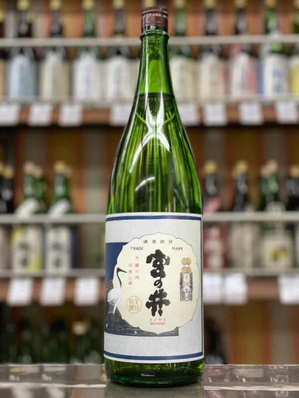 奥播磨 宮の井30BY