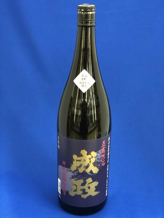 成政 五百万石 純米無濾過原酒