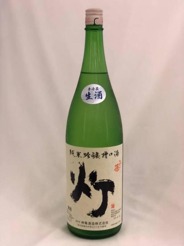 ひこ孫 純米吟醸ふな口生酒2020BY 灯