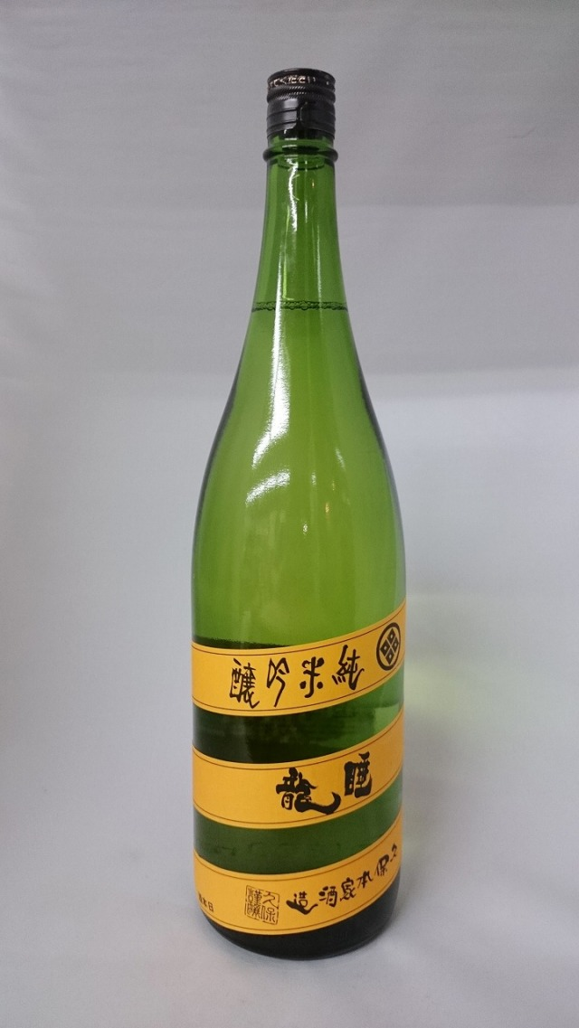 睡龍 純米吟醸