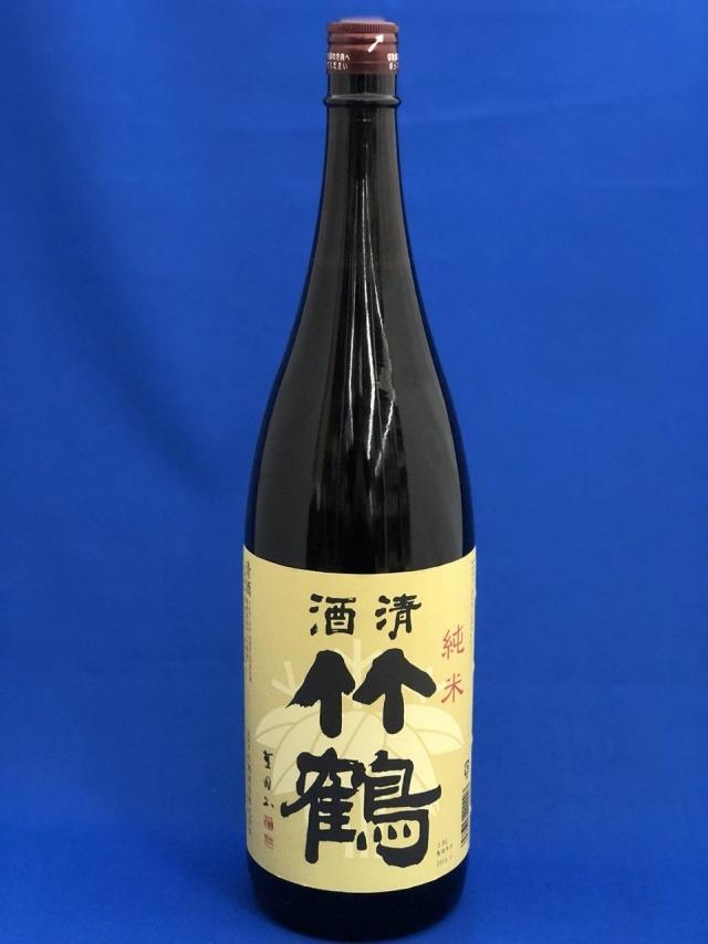 竹鶴 純米