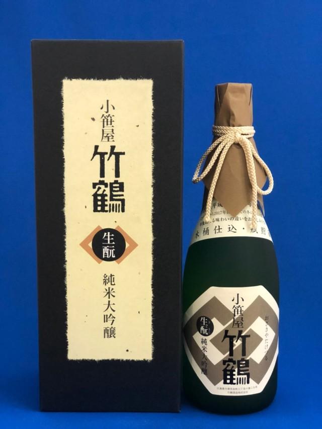 小笹屋竹鶴 生もと 純米大吟醸原酒720ml