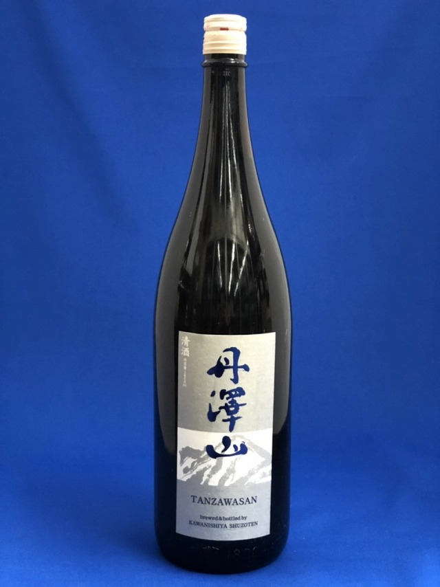 丹澤山 純米酒 雄町70