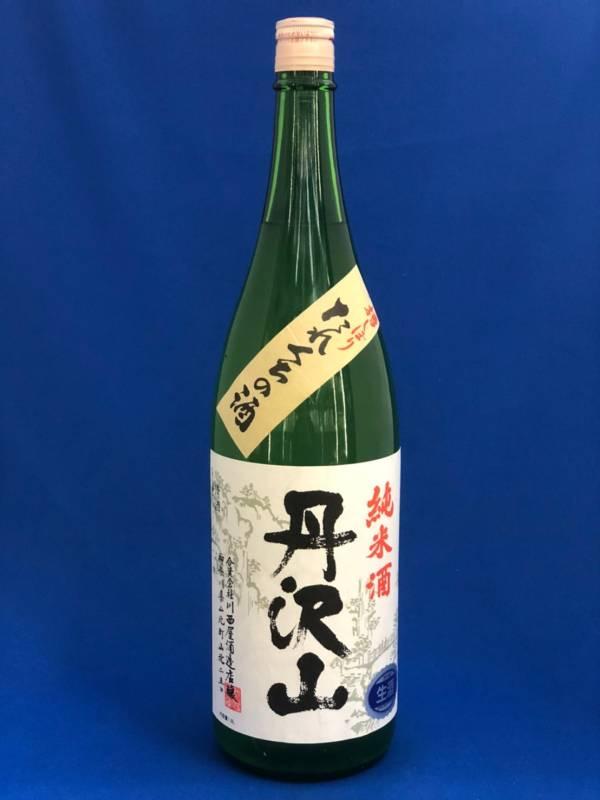 丹沢山 純米吟醸たれ口の酒