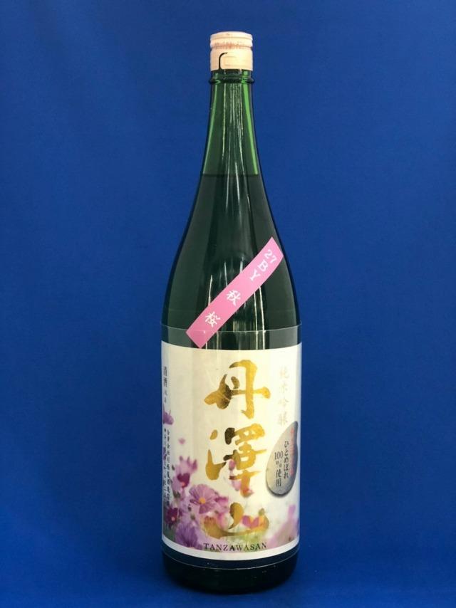 H27BY丹沢山 純米吟醸 ひとめぼれ 秋桜