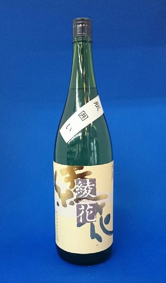 旭菊 綾花 瓶囲い 特別純米酒