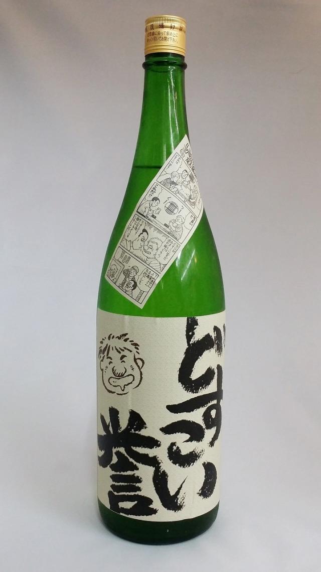 どすこい誉 純米吟醸 無濾過生原酒