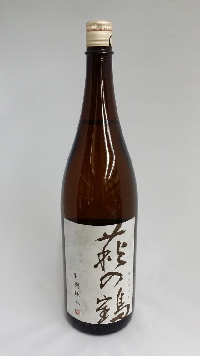 萩の鶴 特別純米