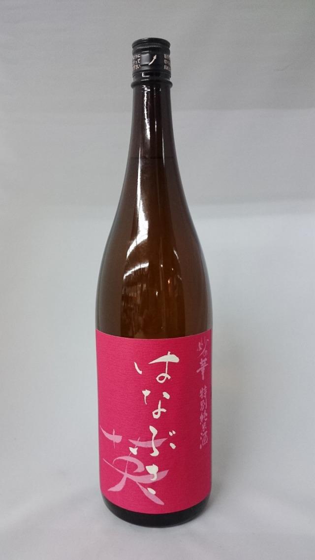 英 特別純米酒