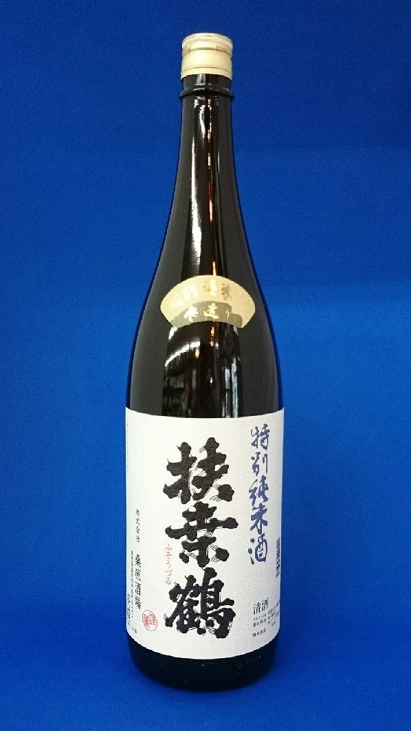 扶桑鶴 特別純米酒