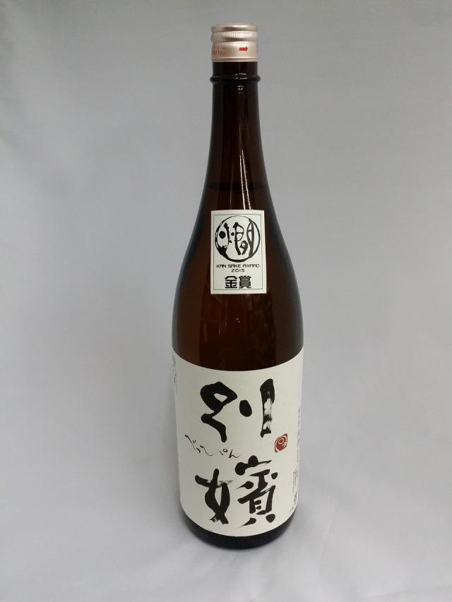 鯉川 別嬪 純米