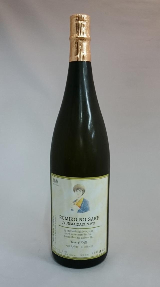 るみ子の酒 純米大吟醸 山田錦40