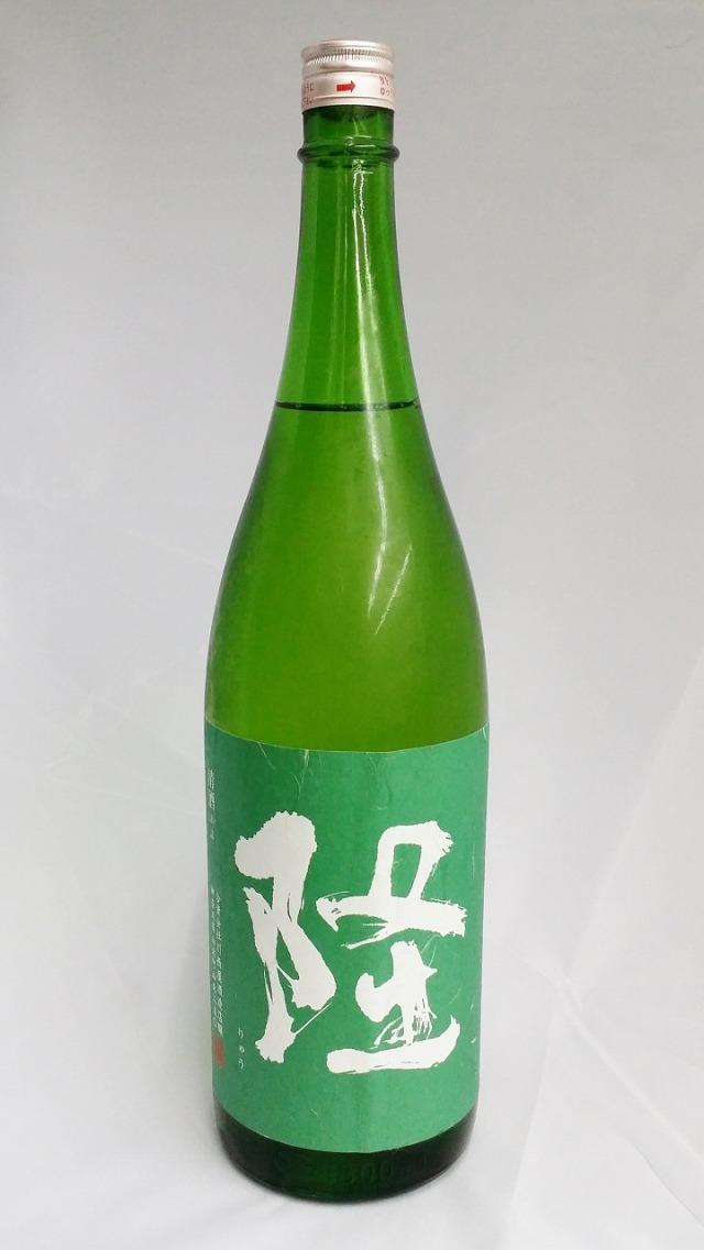 隆 阿波山田錦 純米吟醸 生酒
