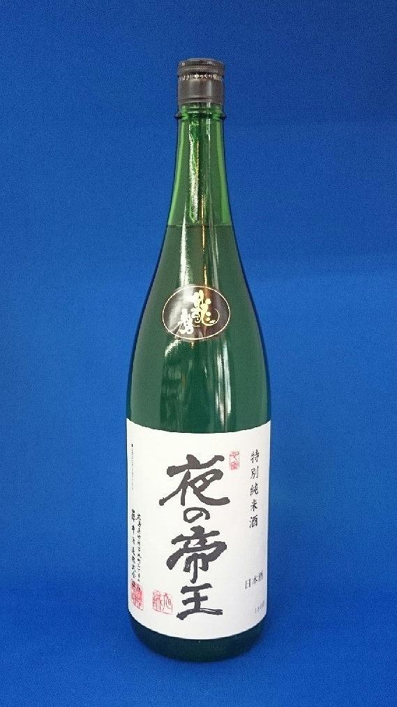 龍勢 特別純米酒 夜の帝王