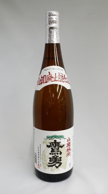 鷹勇 山廃純米酒