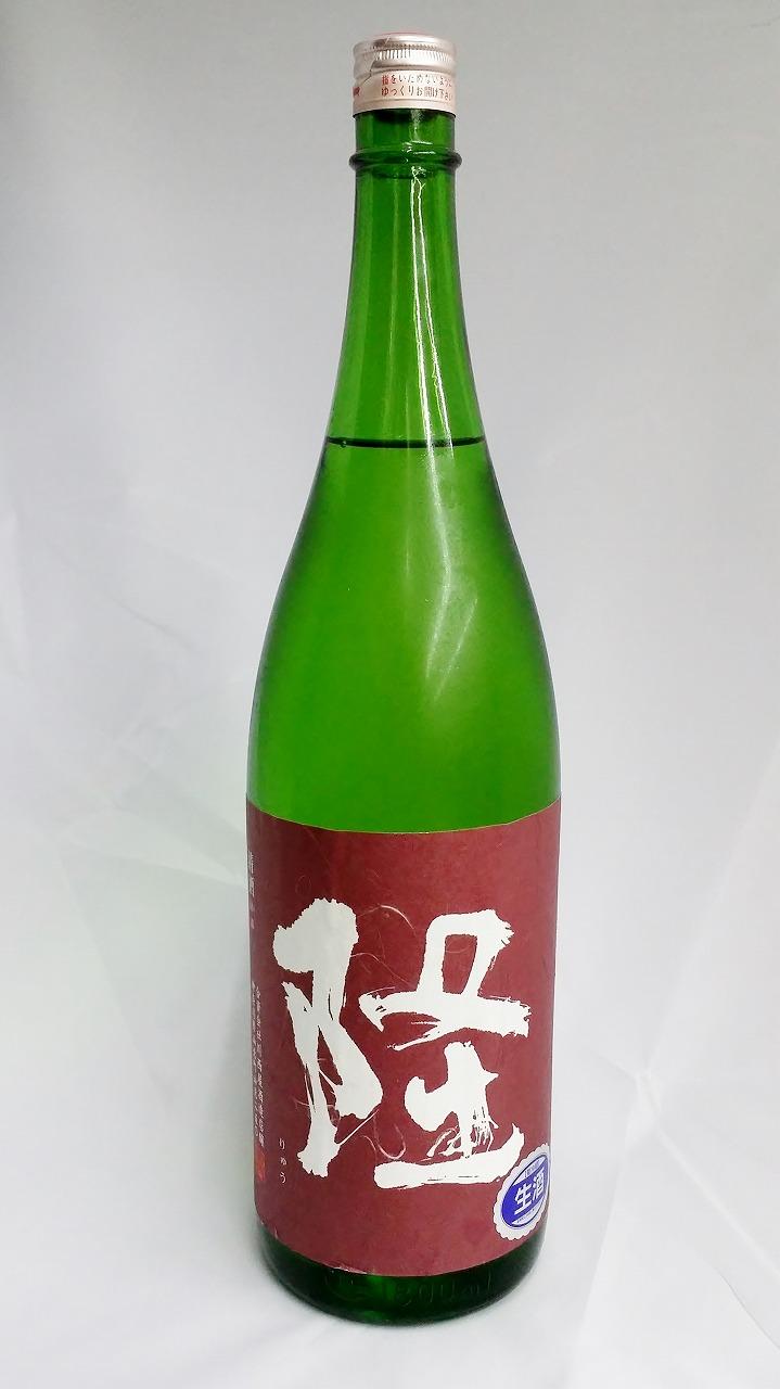 隆 赤紫 純米吟醸 五百万石 生