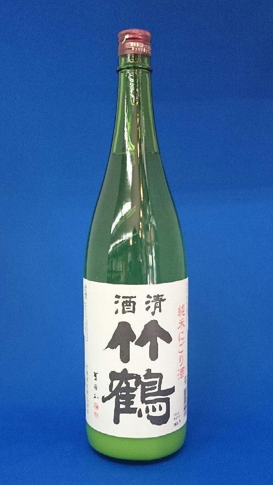 竹鶴 純米にごり
