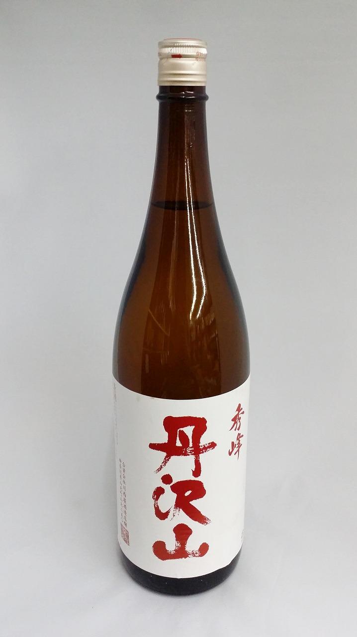 丹沢山 秀峰 純米酒 火入