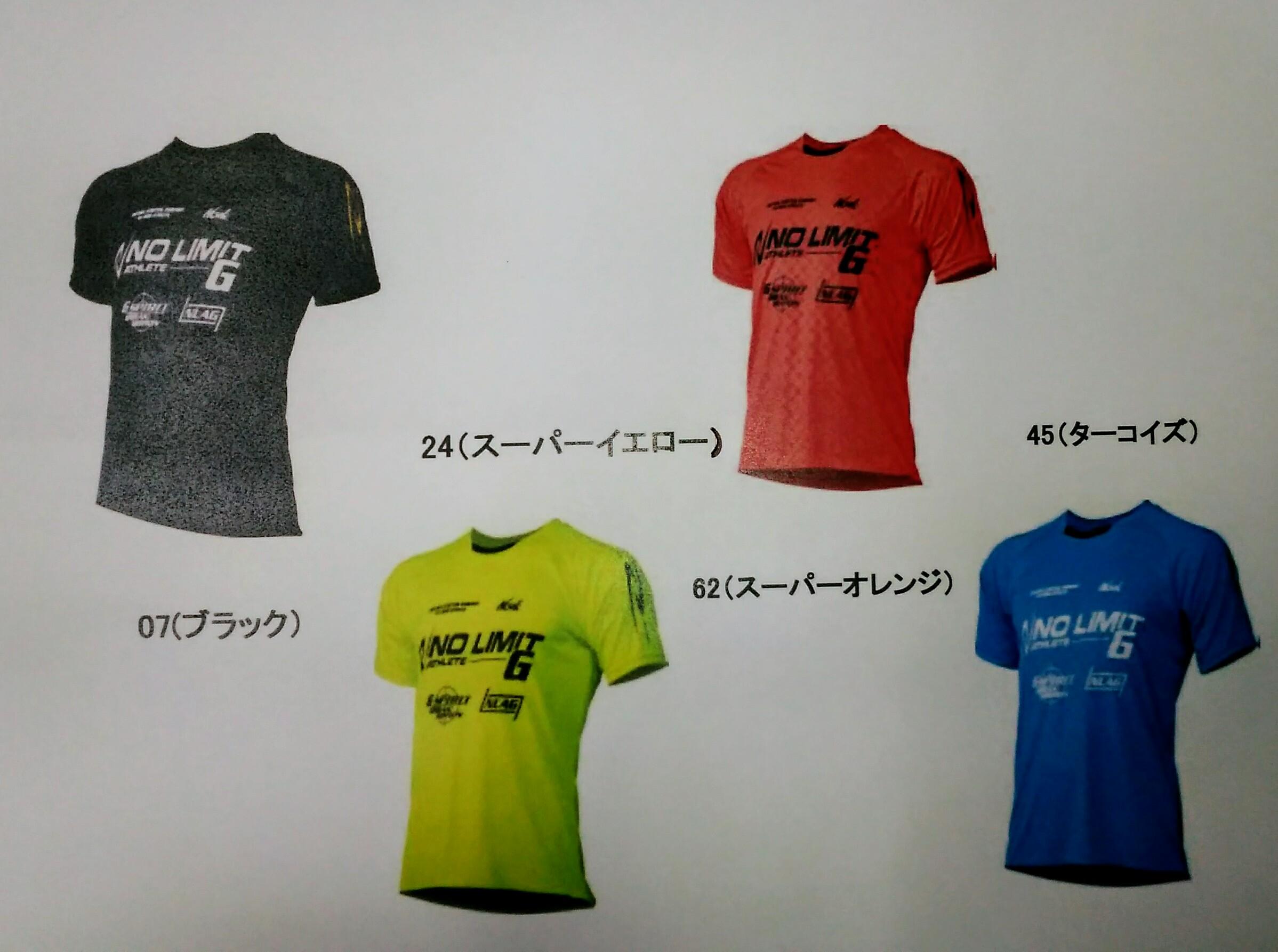 NLG63-012 ニシ NISHI モーションラインフィットTシャツ Tシャツ 陸上 T&F 限定