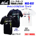 N63-037 ニシ アスリートプライドTシャツ NOLIMITATHLETE Tシャツ 陸上 T&F