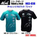 N63-038 nishi ニシ アスリートプライドTシャツ NOLIMITAHTHLETE Tシャツ 陸上 T&F