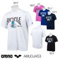 AMUOJA53 arena アリーナ BICYCLE アリーナ君 コラボレーションTシャツ Tシャツ