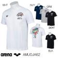 AMUOJA62 RRENA アリーナ 水泳 Tシャツ アリーナ君 アリーナ君Tシャツ