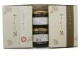 かまくらの朝・しらす七味味噌詰め合わせ 貼箱入 ■品番 58001105