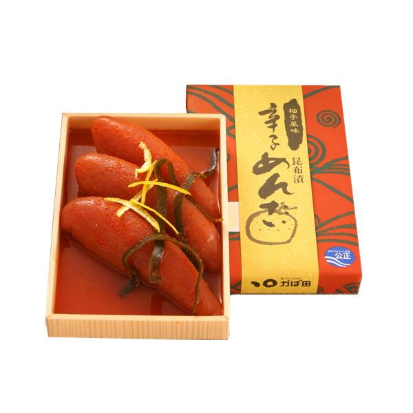 柚子 1500