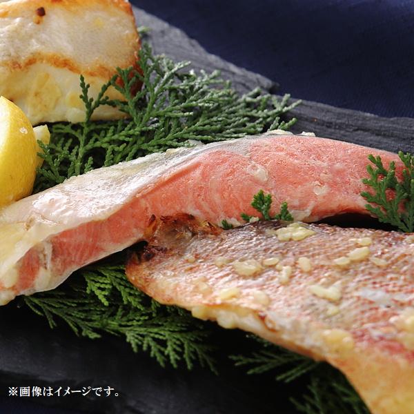 焼紅鮭の西京漬