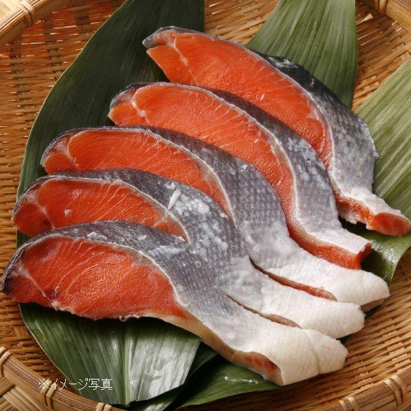 辛塩紅鮭の切身