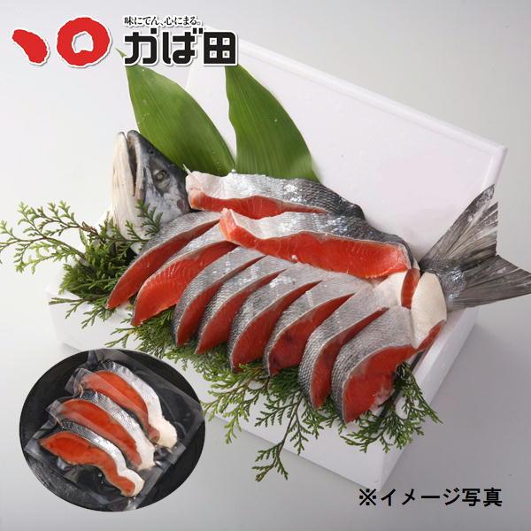 塩紅鮭姿切り(小分け)