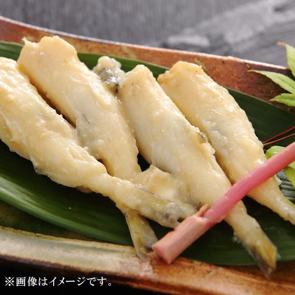 ふぐ柚子味噌漬(皮入り)