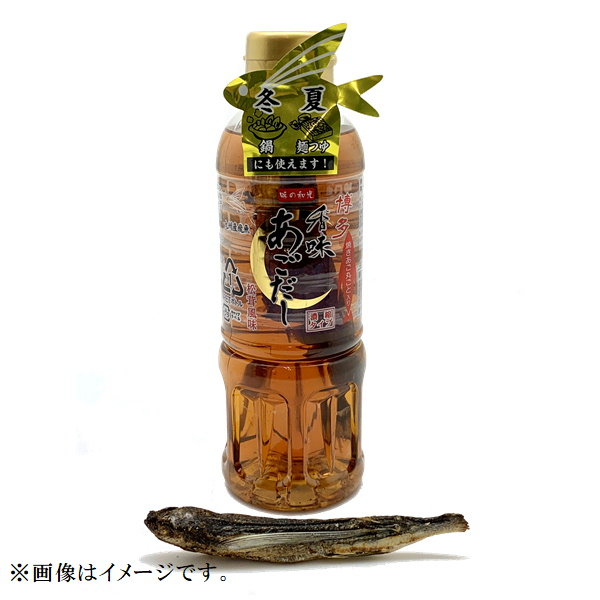 博多香味あごだし(松茸風味)