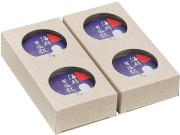 海鮮甘塩糀2個箱