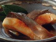 ぶりトロ味噌漬