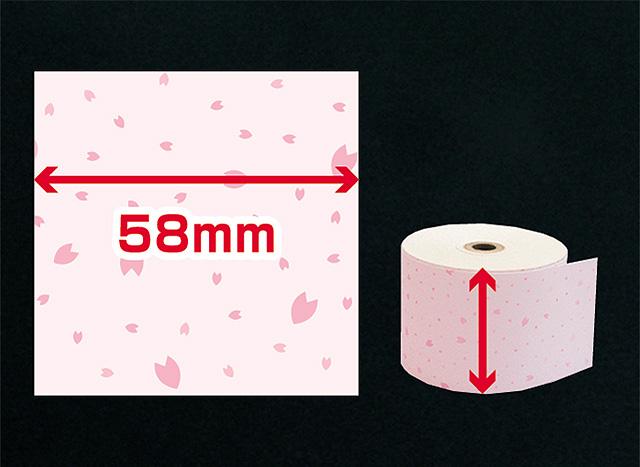 ファンシーレジ用紙 桜 (58mm) 3巻入