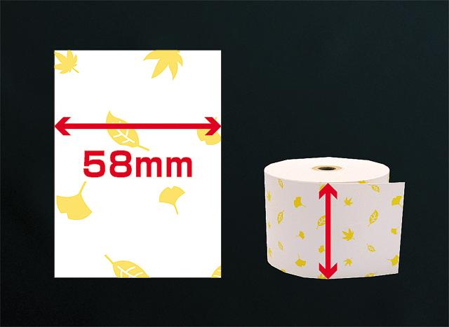 ファンシーレジ用紙 秋柄 (58mm) 3巻入