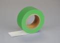 紙自着テープ 緑 (25mm)