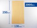 クッションペーパー 紙袋タイプ 130×250mm