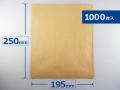 クッションペーパー 紙袋タイプ 195×250mm