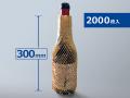 クッションペーパー ボトルタイプ 2000枚入