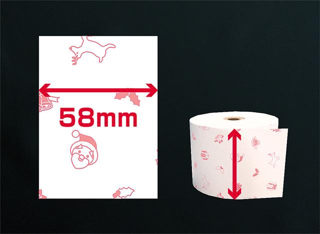 ファンシーレジ用紙 クリスマス柄 (58mm) 3巻入