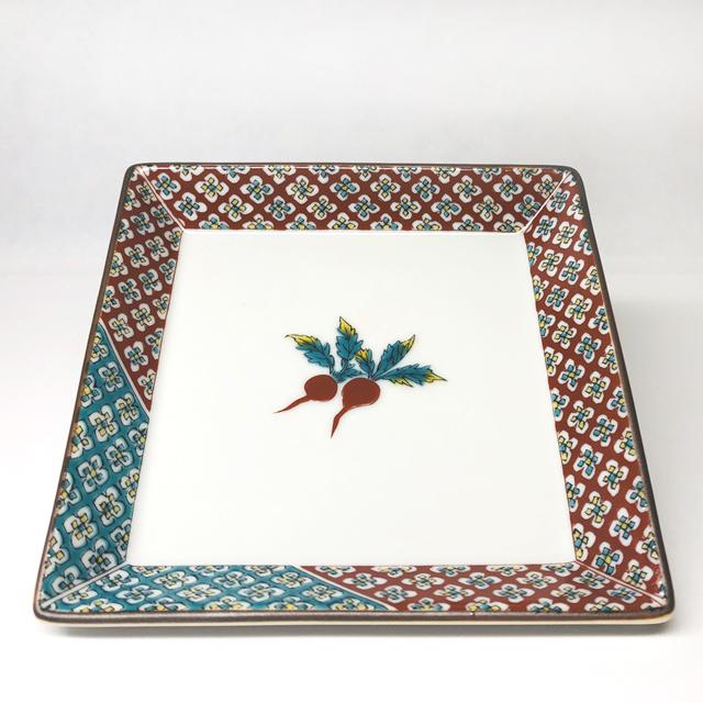 赤かぶ 4号皿 【正方形のお皿】