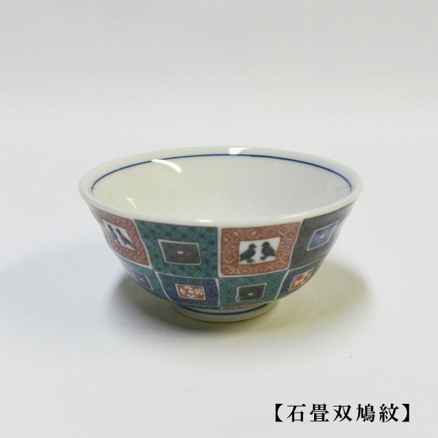 姫碗 石畳双鳩紋
